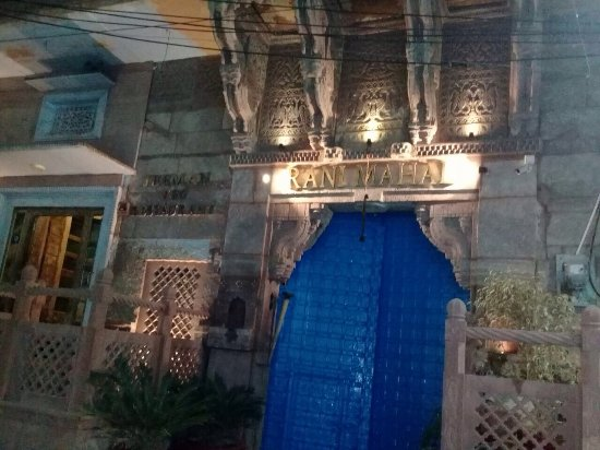 เฮเว่น เกสท์ เฮ้าส์: Main entrance of Hotel