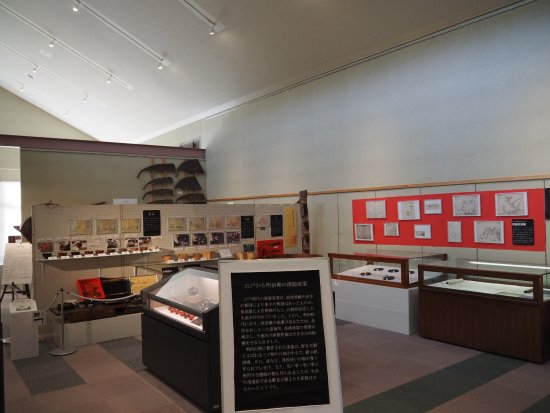 Hachimantai City Museum