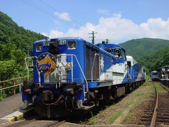 The Izumo Orochi-Kisuki Line Torokko Train