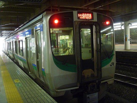 Tohoku-billede