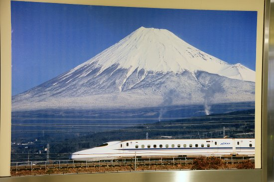 Shin-Fuji Tourist Information Center: Mt. Fuji notice board in the Tourist Information Center