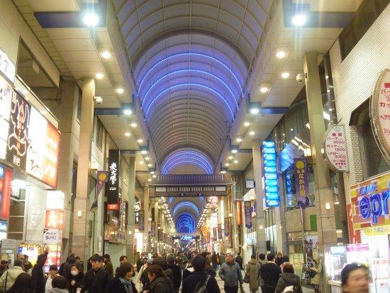 Hapina Nakakecho Shopping Arcade