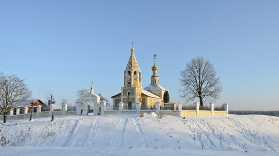 Church of the Nativity of the Blessed Virgin