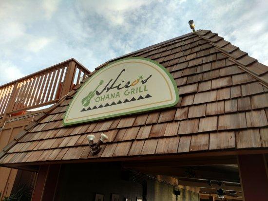Kaunakakai, Hawaï: Restaurant Entry