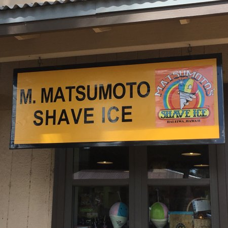 Matsumoto Shave Ice: photo0.jpg
