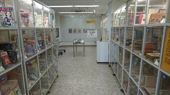 Yoshihiro Yonezawa Memorial Library of Manga and Subcultures