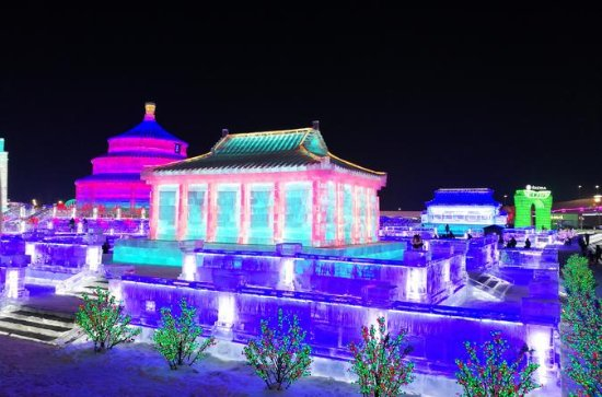 3-Day Harbin City Private Tour with...