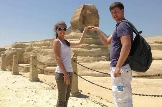 Férias em Cairo, Luxor e Aswan