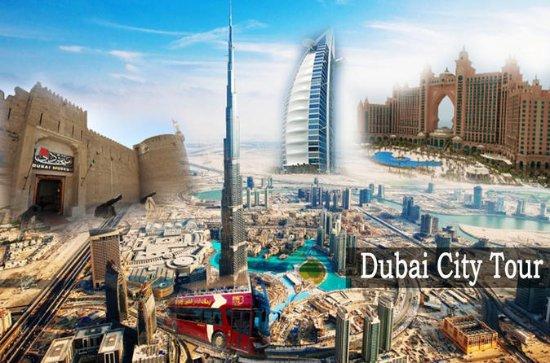 Dubai City Guided Tour