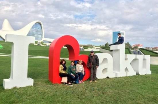 Modern Baku Guided Tour
