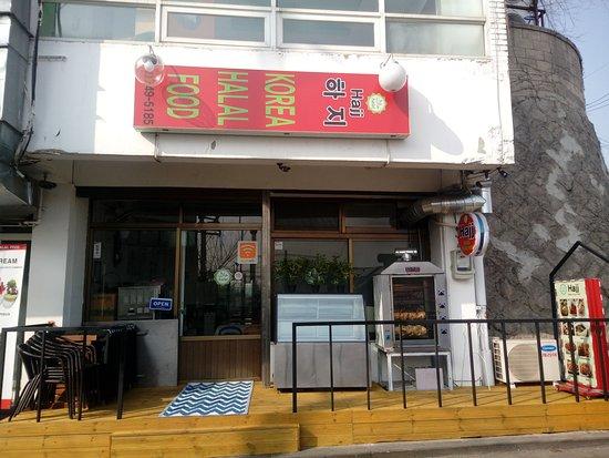 The 10 Best Halal Restaurants In Seoul Tripadvisor