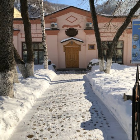 Dalnegorsk, Rússia: photo0.jpg
