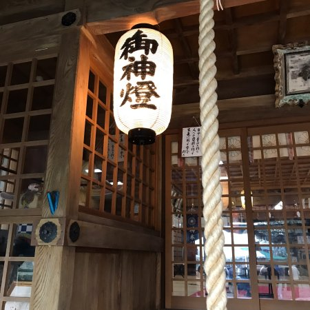 Takatsu Kakinomoto Shrine