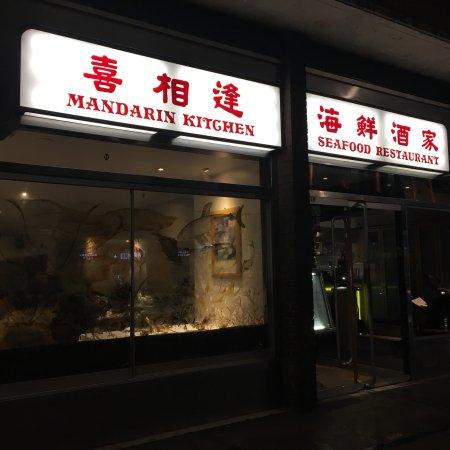 Mandarin Kitchen Queensway Review