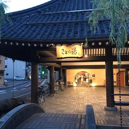 Sato no Yu