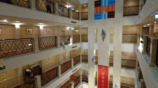 Imperial Hotel Taipei: インペリアル ホテル台北