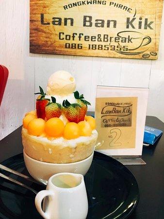 Lan Ban Kik Cafe