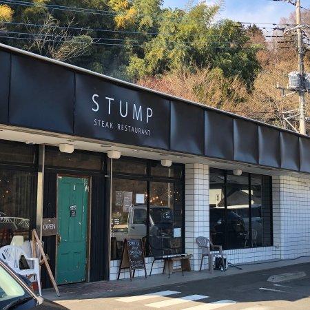 Aikawa-machi, Japonia: まさに外観はコンビニを改造
