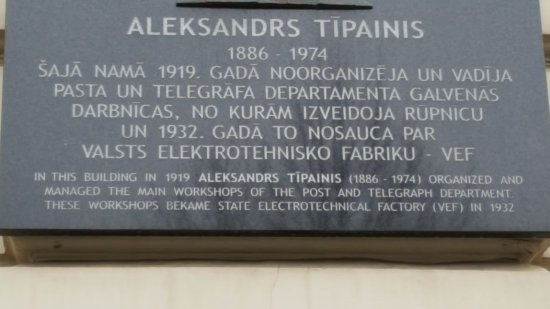 Monument to Aleksandrs Tipainis