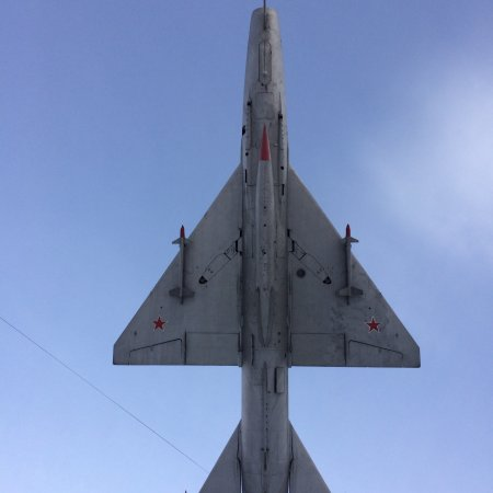 ‪Monument to MIG-21F Airplane‬