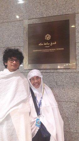 Makkah Clock Royal Tower, A Fairmont Hotel: 20171225_212407_large.jpg