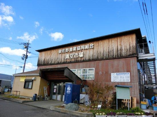 Izumisano Outdoor Market