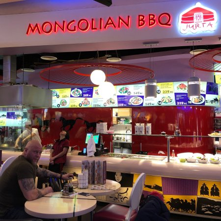 MONGOLIAN BBQ: photo7.jpg
