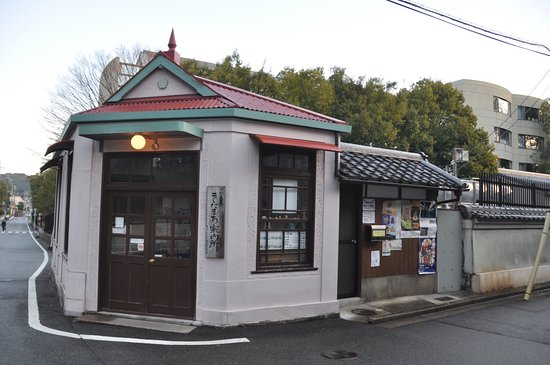 Nara City Kitamachi Nabeya Tourist Information Center