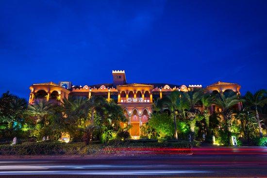 โรงแรมอามันดา
