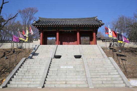 Incheon, Sydkorea: 승평문