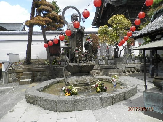 Daihonzan Daihongan