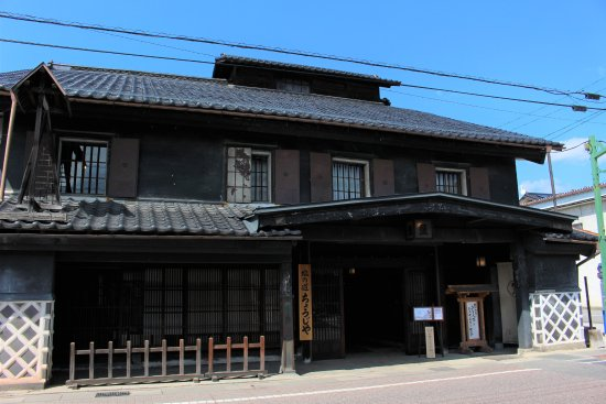 Museum of Salt Road chojiya Yabusame Hall