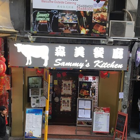 Sammy 39 S Kitchen Queens Road Hong Kong Restaurant Reviews Phone Number Photos Tripadvisor