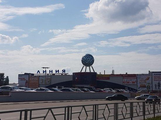 """Gryazi, Rosja: """"Линия"""""""