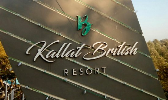 Kallat British Resort Image
