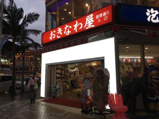 Okinawaya Honten