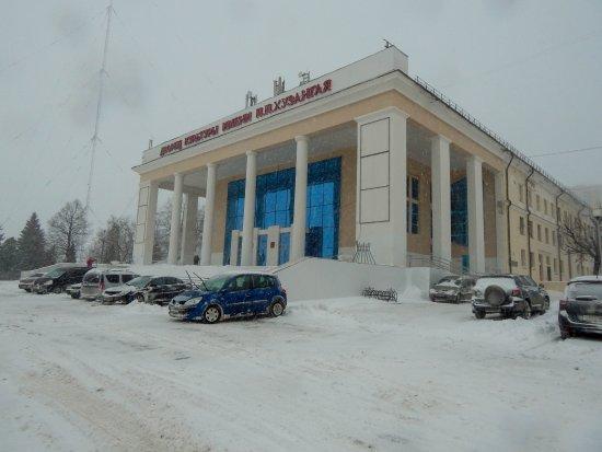 Olympus Concert Hall