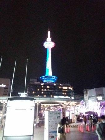 Kyoto Tower Hotel: 1517842959382_large.jpg