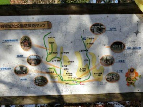 Akechi Nagayama Castle Ruins: 縄張り図