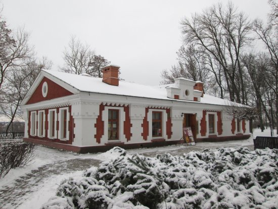 Vetka Museum of Old Believer Faith and Belarusian Traditions F.G. Shklyarova