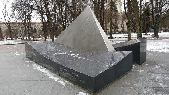 Monument to Oskars Kalpaks