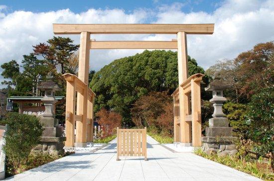 Ontdek het Shintoïsme