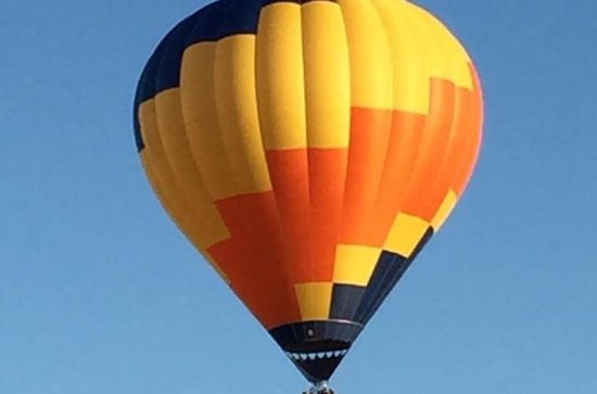 Boise Hot Air Balloon Sunrise Flight