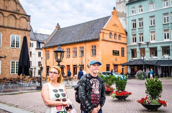 Passeio pela cidade de Oslo
