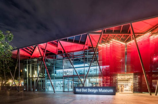 Red Dot Design Museum Admission Ticket