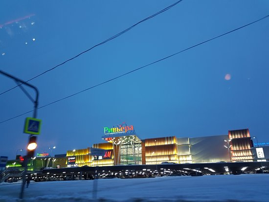 Rivyera Mall