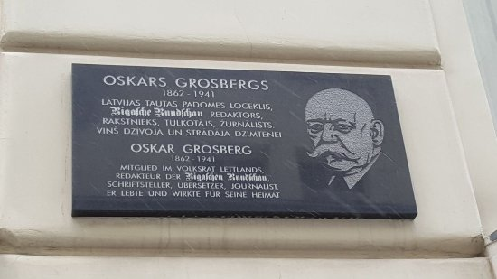 ‪Memorial Oskars Grosbergs‬