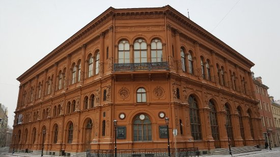 Riga Stock Exchange Building