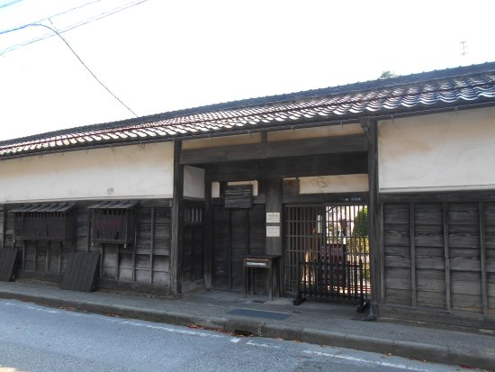 Nagaya-mon of the Old Suzuki Residence