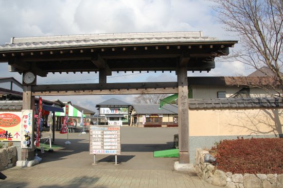 Michi-no-Eki Imari (Imari Furusatomura)